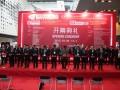"""""""2013智能电网巡回论坛""""为智能化铺桥撘路"""