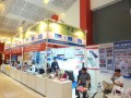 2012赴第七届印度尼西亚国际电力、新能源与照明展览会