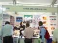 2013年11月赴第二届缅甸国际工业展