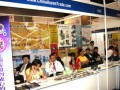 2008年12月马来西亚第五届中国进出口商品展