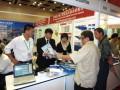 2010年12月赴马来西亚第七届中国进出口商品展