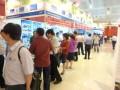 2012赴第七届印度尼西亚中国机械与电子产品贸易展览会