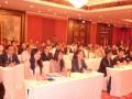 2012年本站与印尼-中国经济、社会与文化合作协会联合举行:第四届印中供需见面会