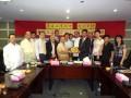 2009年本站与菲律宾工商总会联合举行:菲中供需见面会
