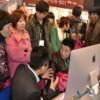 2014第13届(成都)婚纱摄影器材展览会