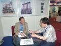 2014年5月赴第九届印度尼西亚中国机械与电子产品贸易展览会