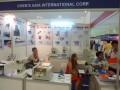 2014年8月赴柬埔寨国际国际食品饮料加工、包装印刷设备及橡塑胶机械展