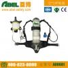 A00681正压式空气呼吸器 基本型(6.8L)