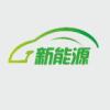 2015中国(宁波)国际新能源汽车与电动车展览会
