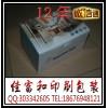 高档彩盒包装,精品包装盒,白珠宝包装盒