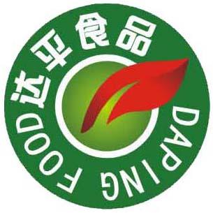 丘北县达平食品有限责任公司
