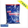 油污清洗剂LX1-005A 机械设备油污清洗剂 蓝星品牌直销