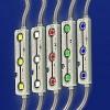 专业LED广告模组及灯条制造商