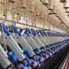 2016印尼雅加达国际纺织暨制衣机械及配件展