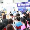 2016泰国国际食品加工及包装工业展