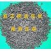 炭王牌ZS-16型高硫容脱硫专用活性炭