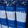 除垢剂 锅炉除垢剂 工业锅炉专用除垢剂 安全环保除垢剂