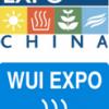 2016中国国际余热回收利用产业暨余热发电装备展览会