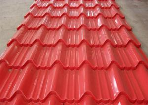 ppgi_color_coated_corrugated_steel_sheets_corrugated_steel_plate_ce_iso