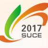 2019第14届中国(济南)国际太阳能利用大会暨展览会