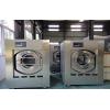 厂家直销价格给力全自动工业洗衣机  洗衣房洗衣机