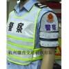 警察led袖标生产厂家