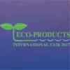 2019第九届越南国际节能环保及新能源展