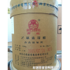 Ethyl Maltol 京萃乙基麦芽酚25KG装品质增香剂