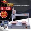 全自动锁螺丝机厂家直销桌面式吹气锁锁螺丝机显示器自动拧螺丝机