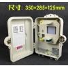 新款SMC款式16芯插片式光缆分光箱 光缆入户箱光分路箱