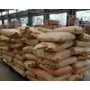 γ-氨基丁酸现货供应56-12-2