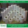 防锈缠绕膜 VCI防锈缠绕膜 气相防锈缠绕膜,厂家直销