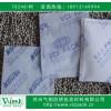 VCI防锈粉 VCI防锈粉末 VCI粉,高效防锈