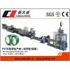 pet/pp 打包带生产线设备