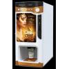 投币咖啡机,咖啡饮料机,奶茶自助机