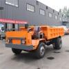 定制4-16吨山地毛竹运输车 农用履带运输车 农用自卸车