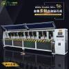 空调工程空气处理设备铝合金多头钻床卫浴门窗铝材自动钻孔机热销