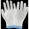 80-227 洁净手套 指挥手套 无尘手套 花园手套