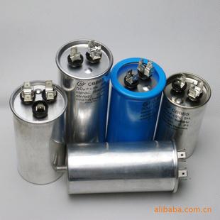 cbb65油浸空调压缩机电容器信息