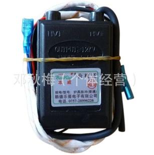 本威脉冲点火器单炉燃气单灶脉冲器煤气液化气天然气灶具配件信息