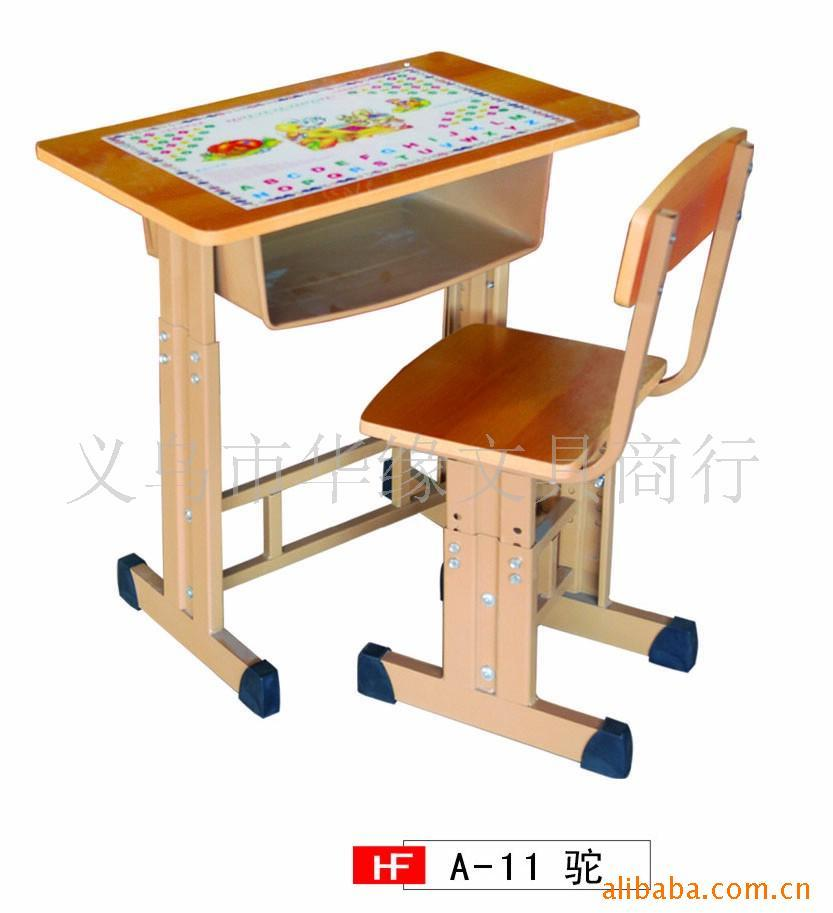 厂家特价批发学生升降课桌/儿童课桌信息