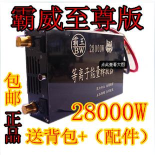 力王80000w混频逆变王大功率超声波逆变器船背机两用机升压器信息