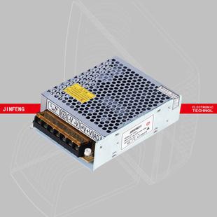 厂家9v1a电源适配器路由器电源宽带猫电源开关直流电源信息
