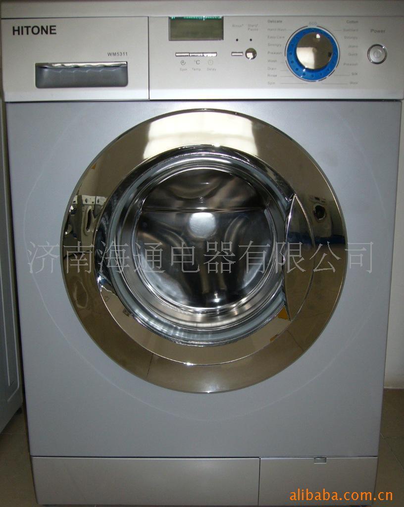 海通全自动滚筒洗衣机8kg系列信息