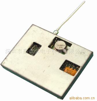 2.4g无线接收模块/无线影音传输模块信息