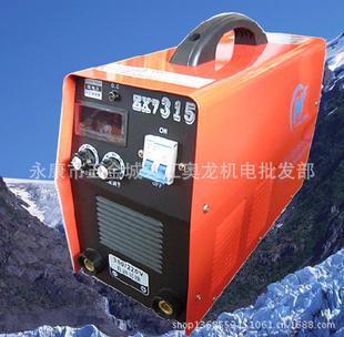 手工弧焊机zx7-315双电压小型家用手提逆变电焊机信息