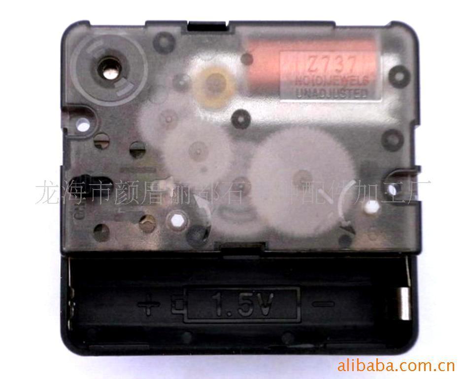 石英钟优质扫描闹钟机芯信息