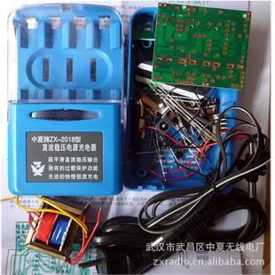 中夏牌zx2018型直流稳压电源充电器教学套件【电子制作散件】信息